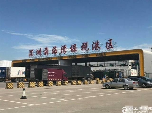 (出租)保税仓库深圳前海