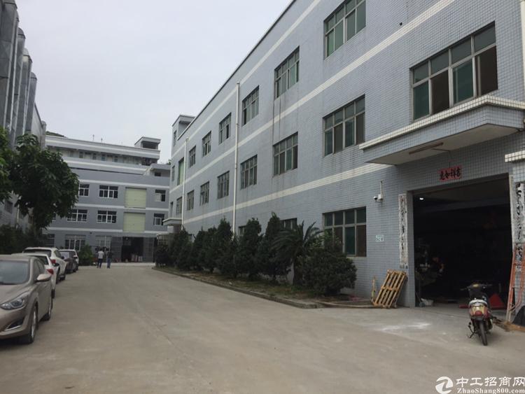 凤岗黄洞工业区仓库厂房出租980平带办公室