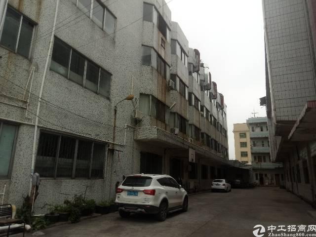 原房东厂房二楼1050平方出租