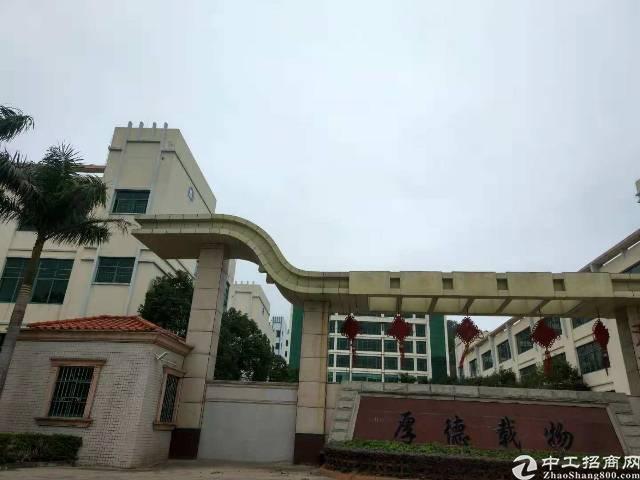 惠州市惠城区独院红本厂房37000平方岀售