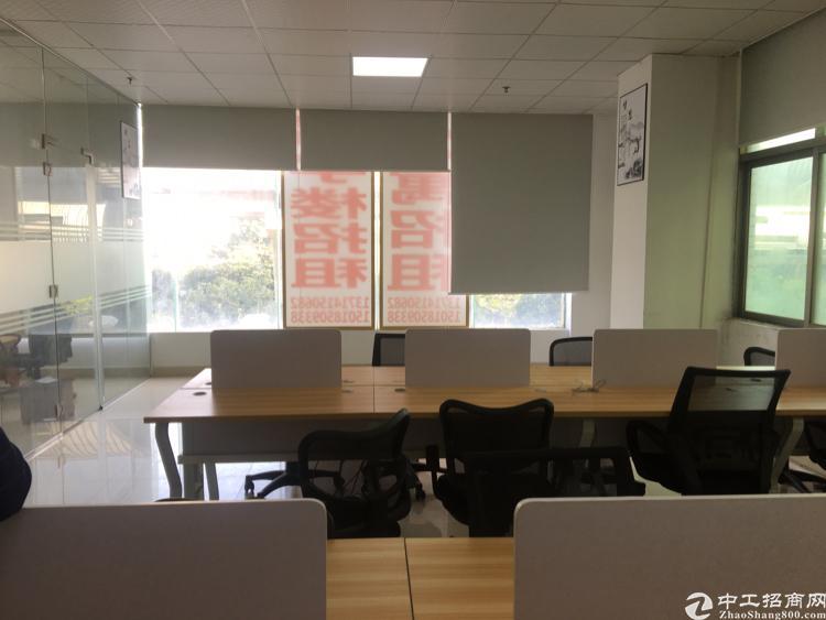 福永桥头零地铁口精装修写字楼128平方