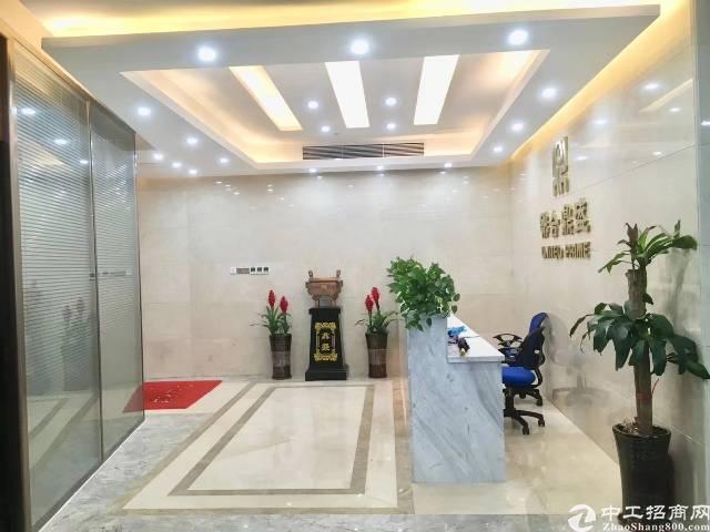 宝安中心区超.甲写字楼780平全海景带家私,租金75元