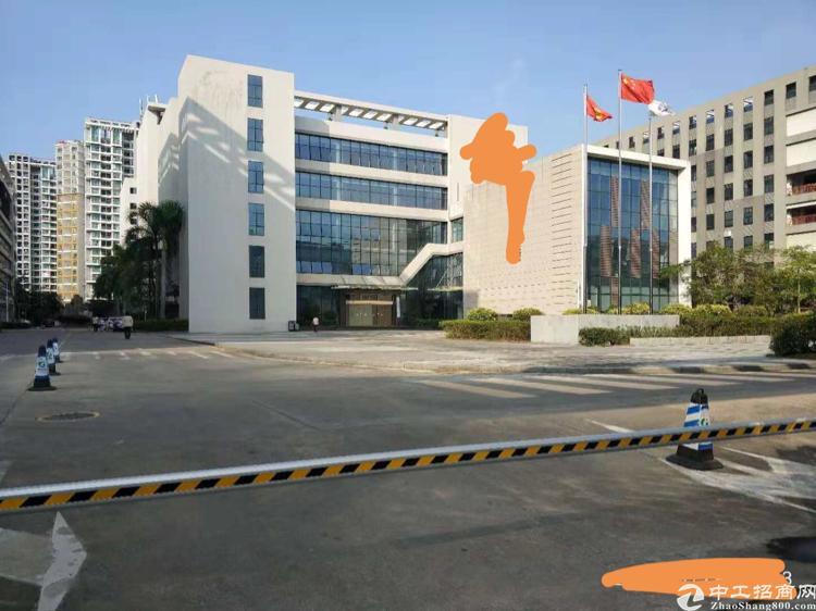 宝安区占地10300,建筑26000,售2.1亿