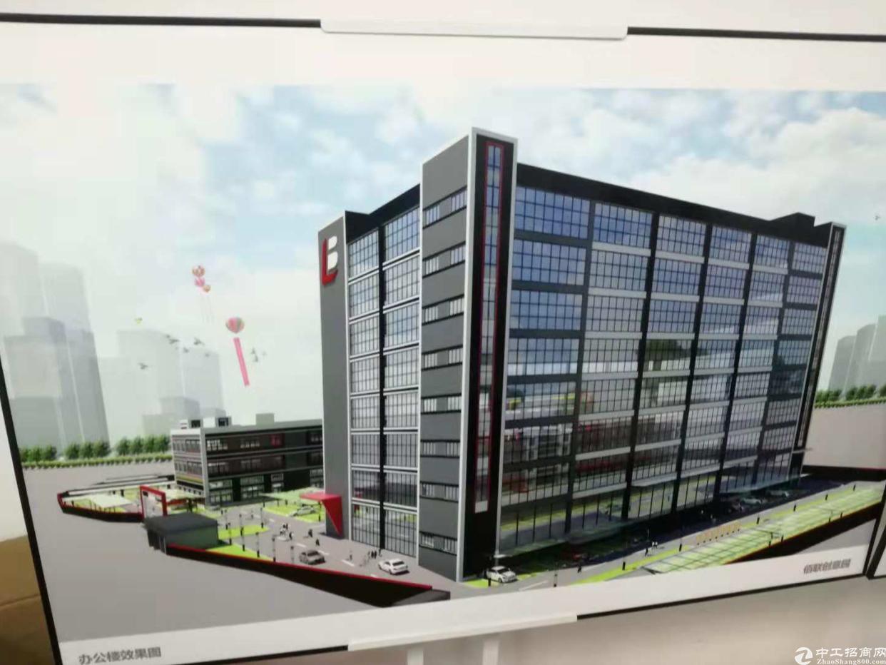 横岗安良全新高新智能产业园13万平,带消防喷淋,红本,合同1