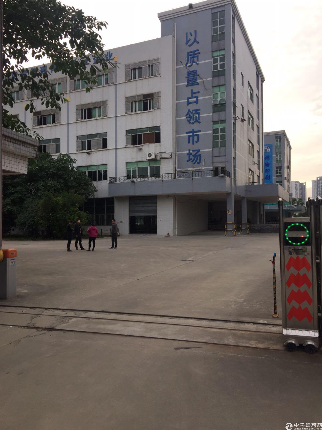 平湖街道辅城坳工业区17000平米红本厂房出租