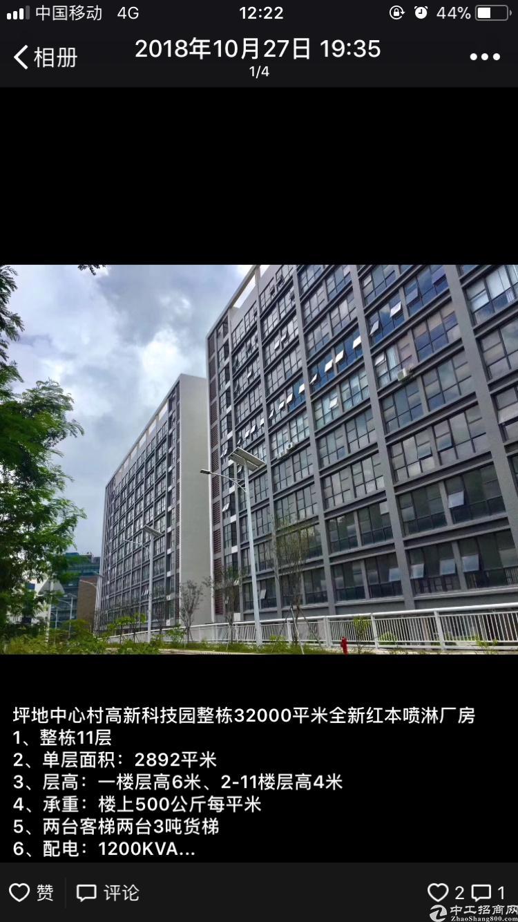 高速出口高新产业园新出5000平米厂房出租