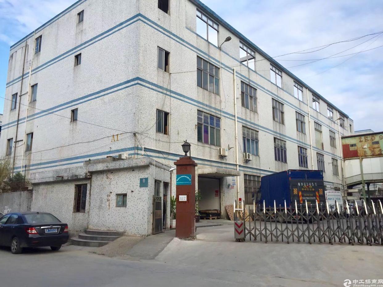 西乡固戍地铁站附近新出原房东1380平厂房出租
