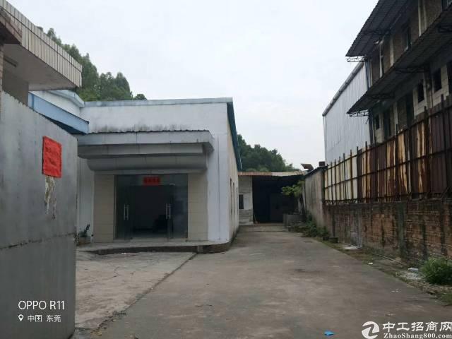 长安镇新出原房东独门独院钢构厂房,面积1500㎡,水电到位。