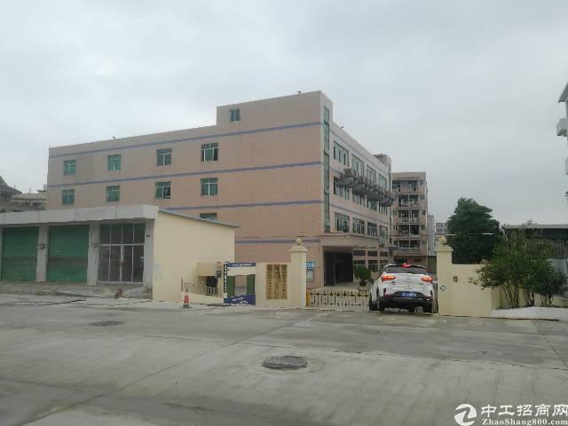 新圩镇府附近独院红本厂房香港业主急售