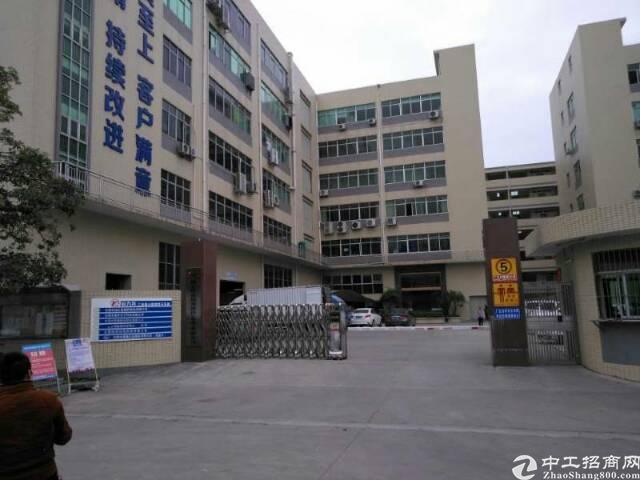 平湖富民工业区楼上800平方米带装修厂房招租