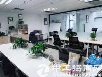 龙华龙胜地铁口精装修办公室280平招租
