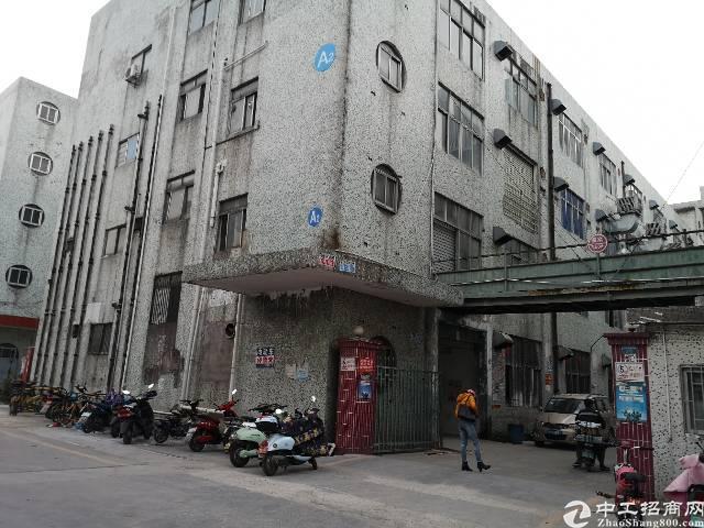 沙井后亭地铁口附近新出楼上1200平方红本厂房出租
