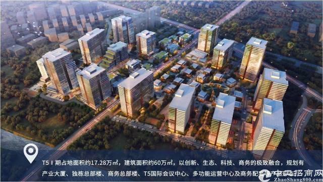 凤岗数码科技城180-1500平办公室火爆招商