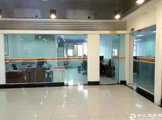 爱联地铁站办公室招租