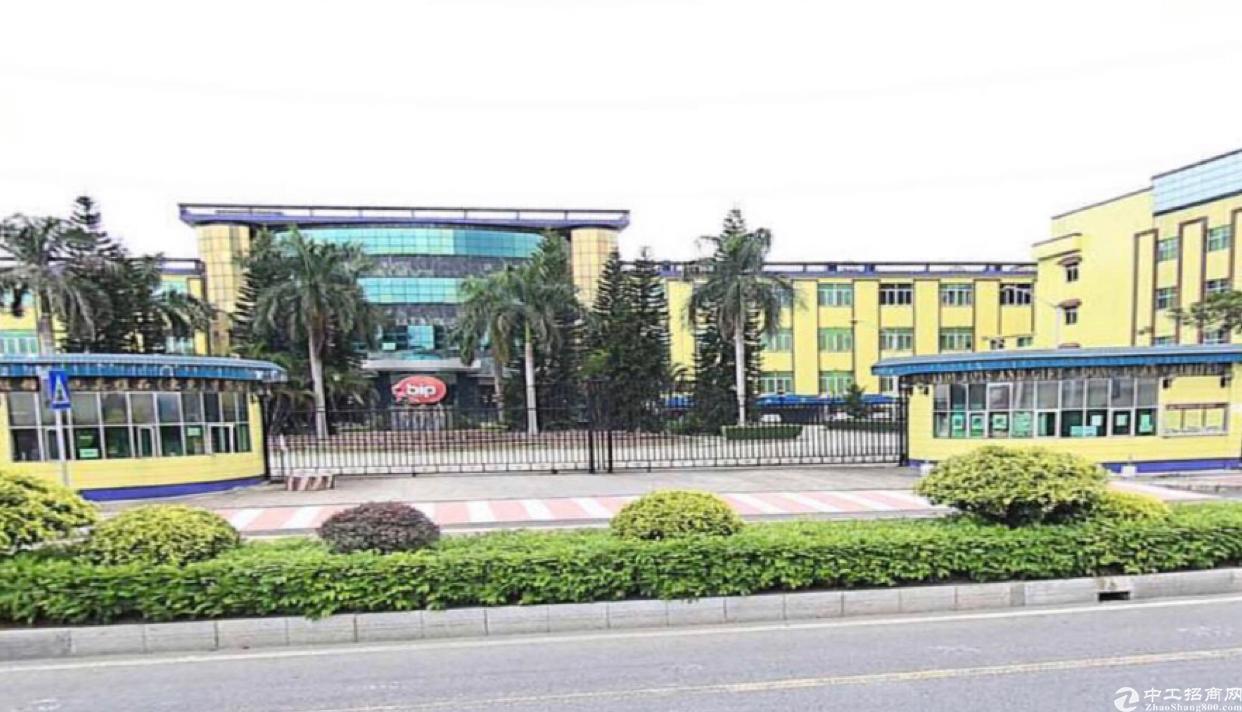 东莞横沥国有证厂房40288平方出售