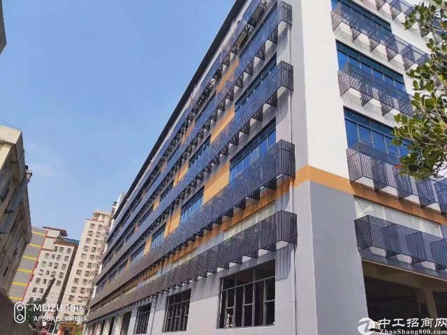 宝安固戍地铁站附近100平米办公室招租