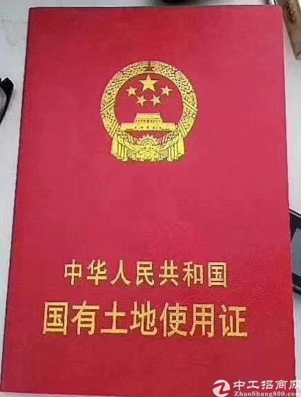东莞松山湖片区国有红本18000平米