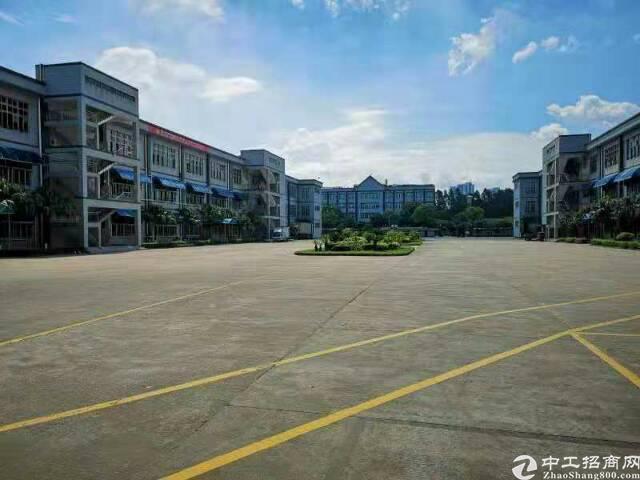 江苏无锡市新吴高端产业园岀售