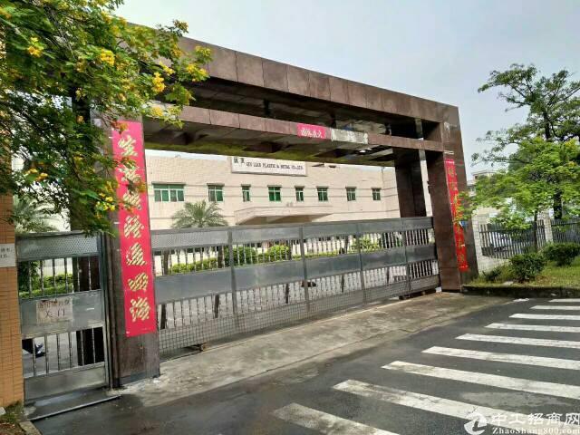 出售东莞黄江双证独门独院厂房。适合自用投资。中介及单帮勿扰