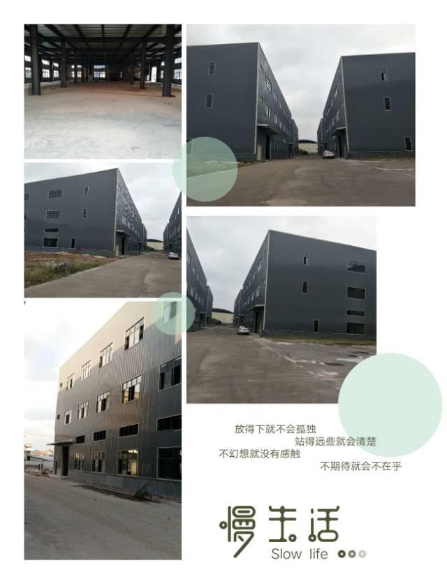 惠州潼桥可办环评协助包过厂房