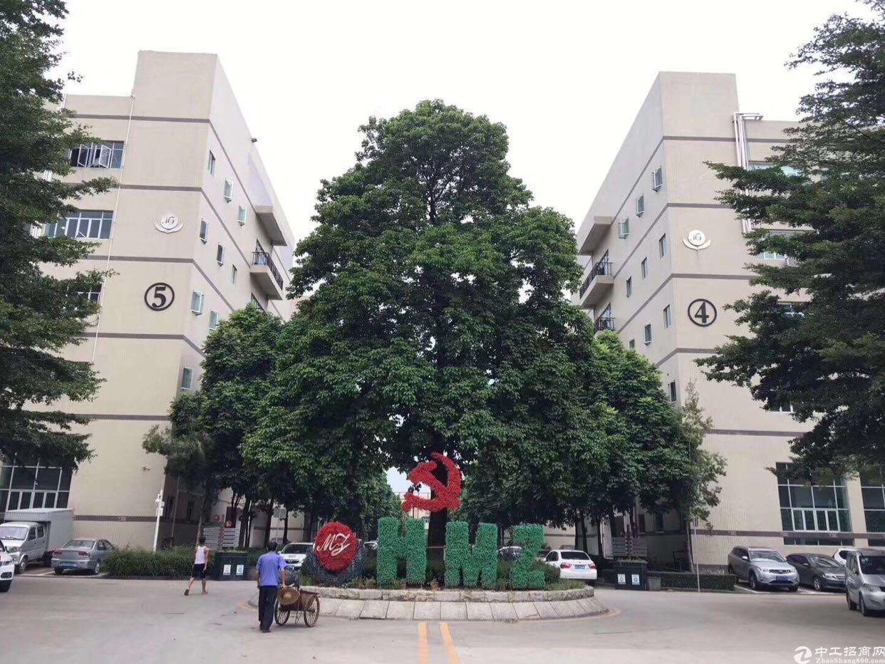 西乡臣田大型园区新出原房东一楼层高6米1310平出租