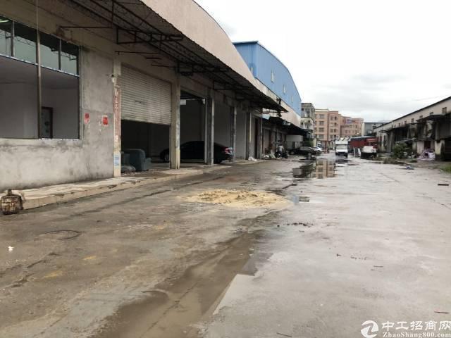 新塘镇瑶田工业区原房东钢构厂房出租