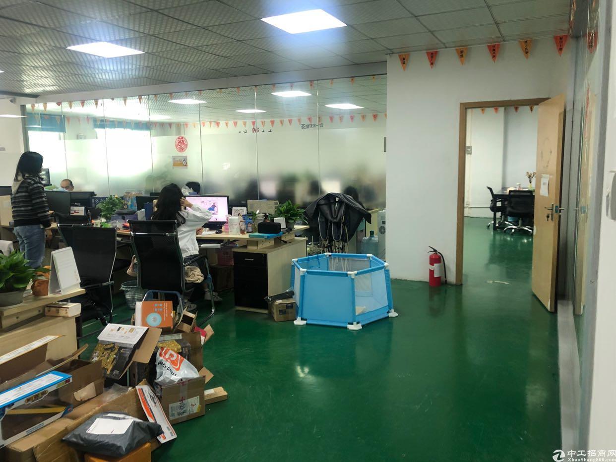 坂田新出地铁口办公室