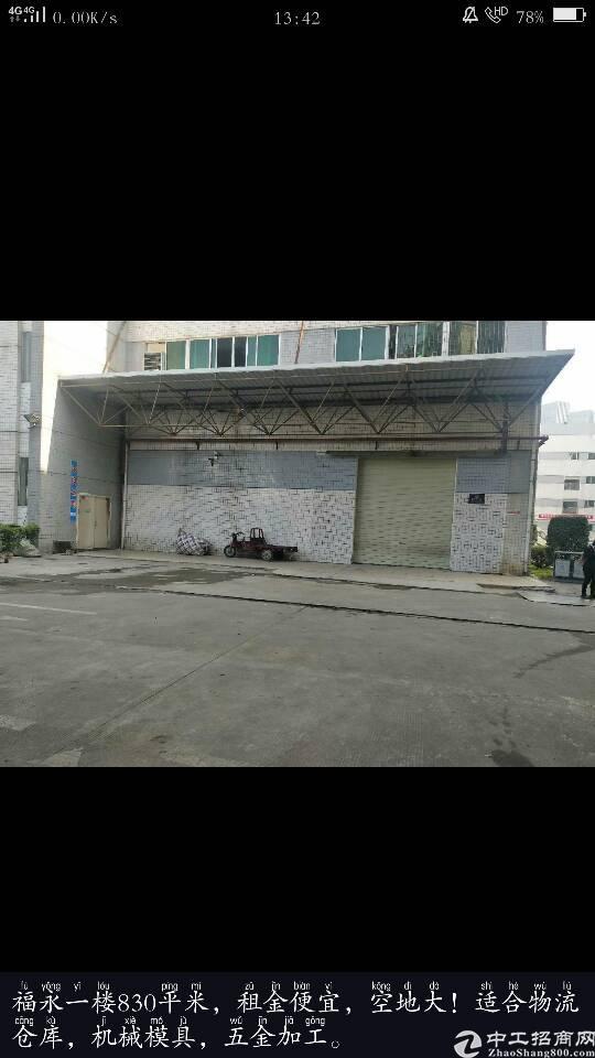 深圳福永靠宝安大道,107国道十分钟,标准一楼厂房,只要32