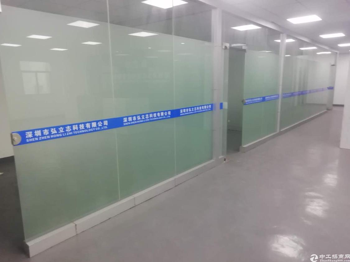 松岗地铁口2楼1800平方带前台办公免装修费