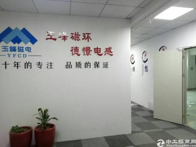 文冲地铁口办公厂房350平,现成办公室仓库