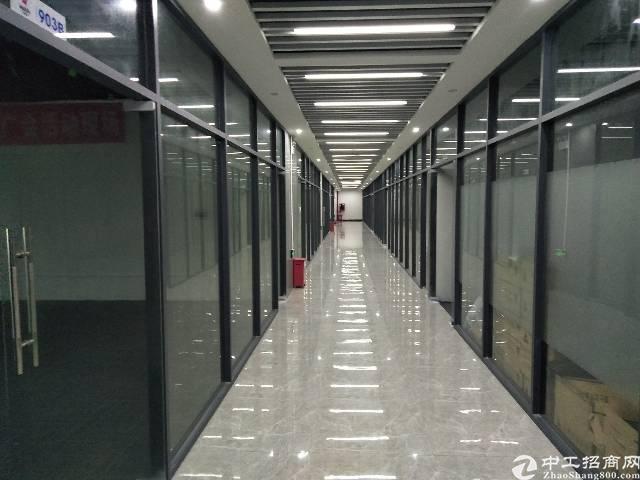 福永地铁口写字楼3楼450平出租