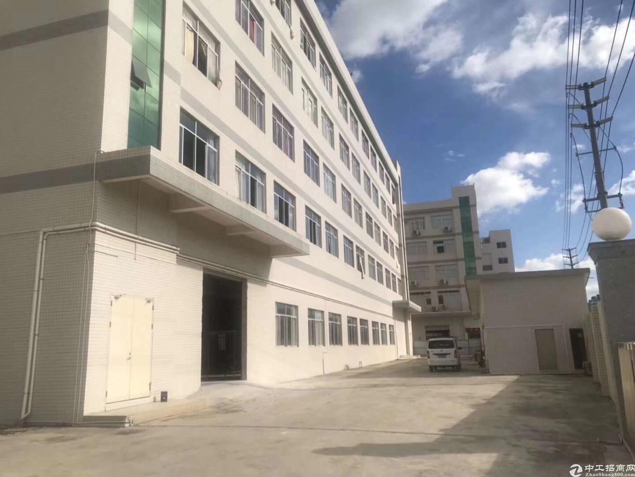 西乡固戍新出原房东楼上1200平厂房出租