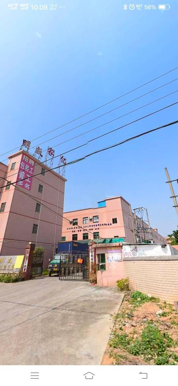 深圳坪山500米距离标准全新厂房