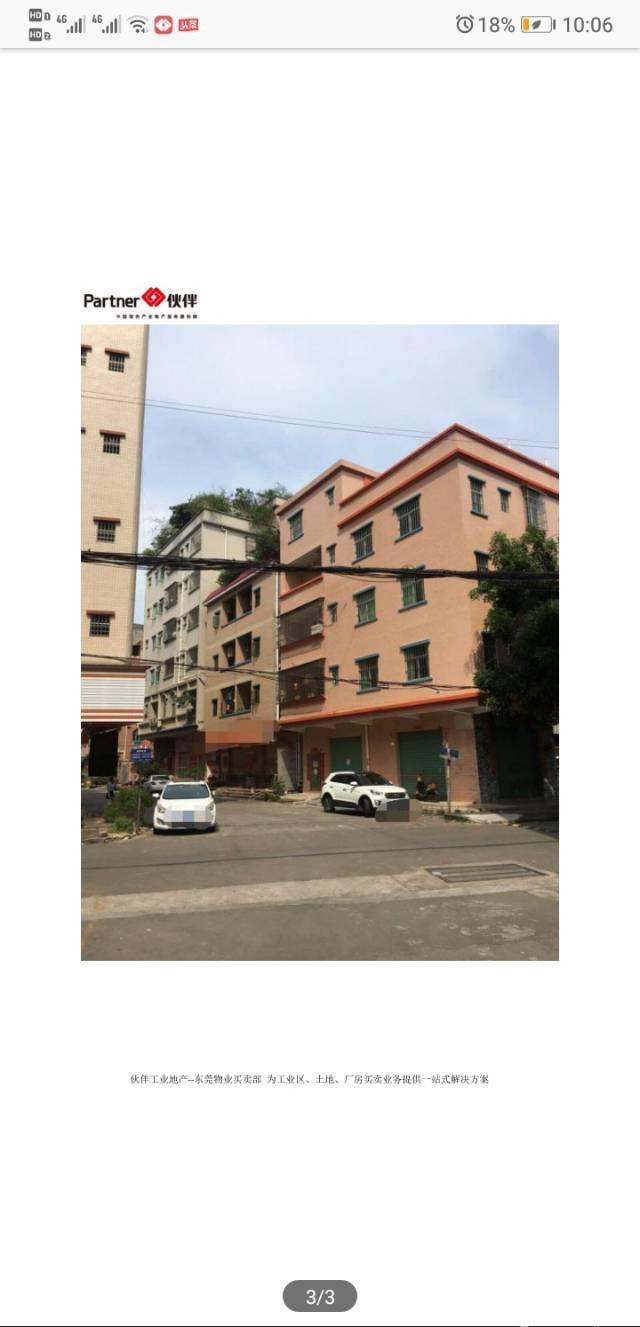 租地合同转让  占地3860平方,建筑2600平方,全新钢结