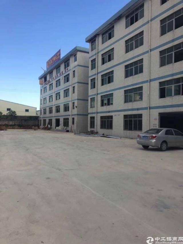 新出红本独院厂房13000平出售年限32年