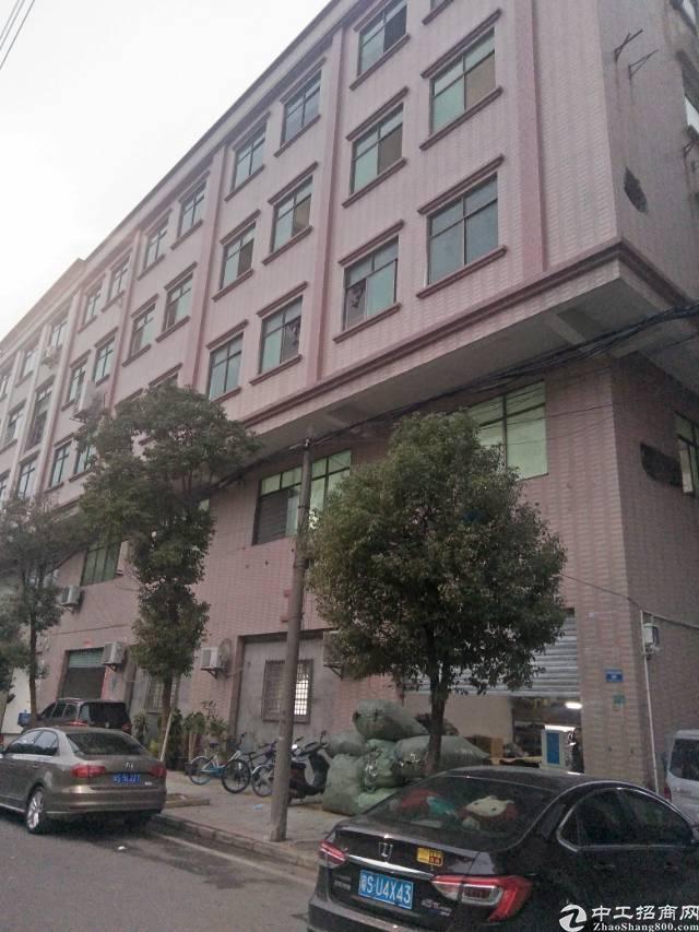 中堂,长安,虎门,大领山,厚街望江原房东独院厂房出售