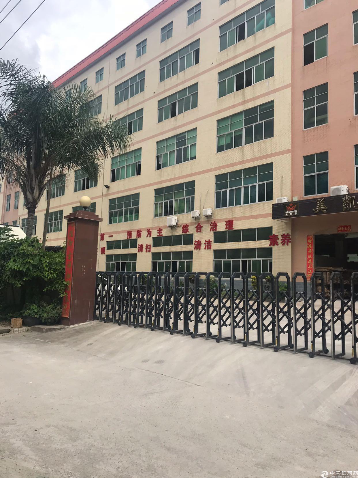 坑梓工业园内二楼1280平红本喷淋厂房