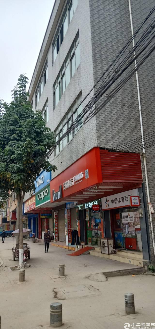 东城占地400建筑2000村委合同厂房