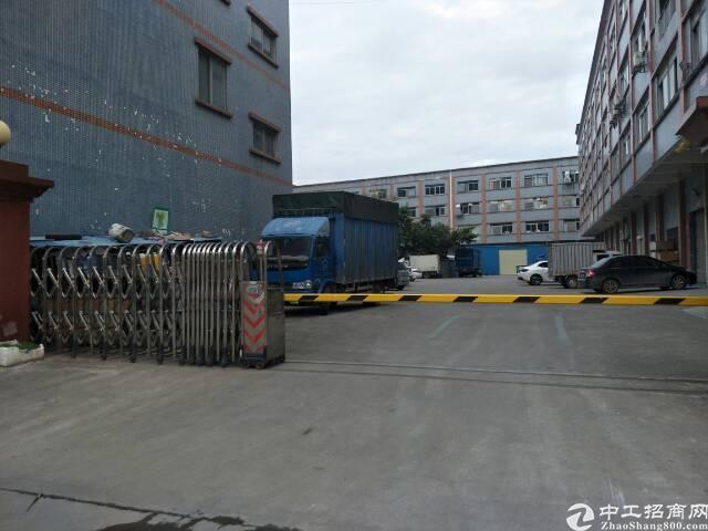 东莞市占地10000平米标准厂房出售