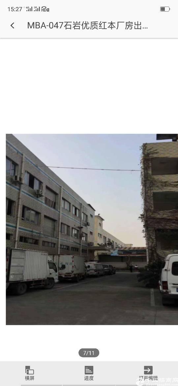 深圳稀有小面积双证厂房