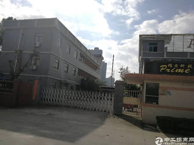 深圳龙岗国有双证标准厂房出售