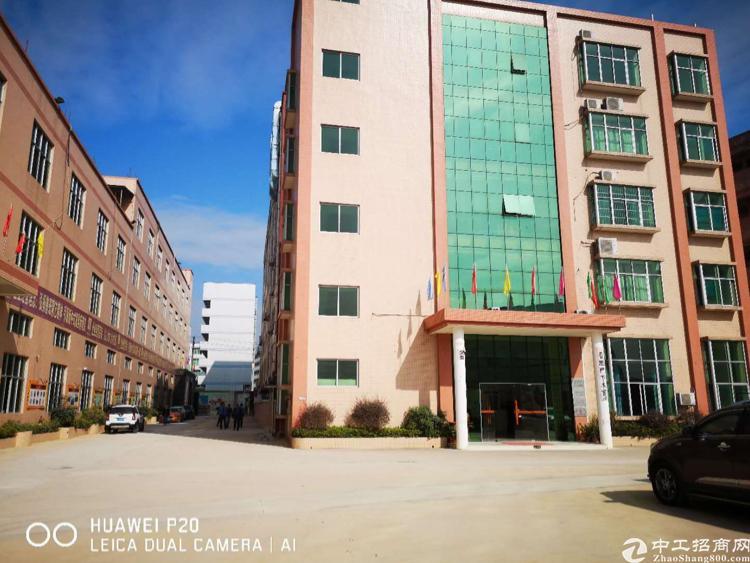 坪地工业园区独立办公楼、宿舍招租,大小按需