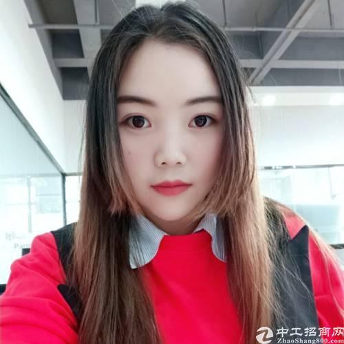 点击进入杨献霞的网店