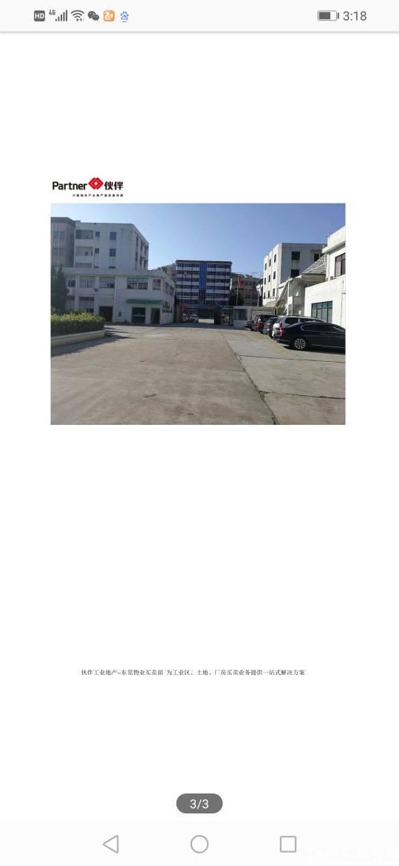 茶山镇靠东部快线标准厂房4层3600,宿舍5层1900