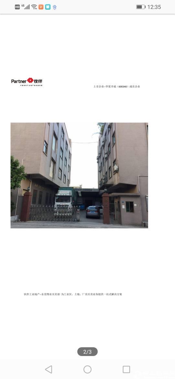 .高埗镇单一层厂房占地8100建筑7500
