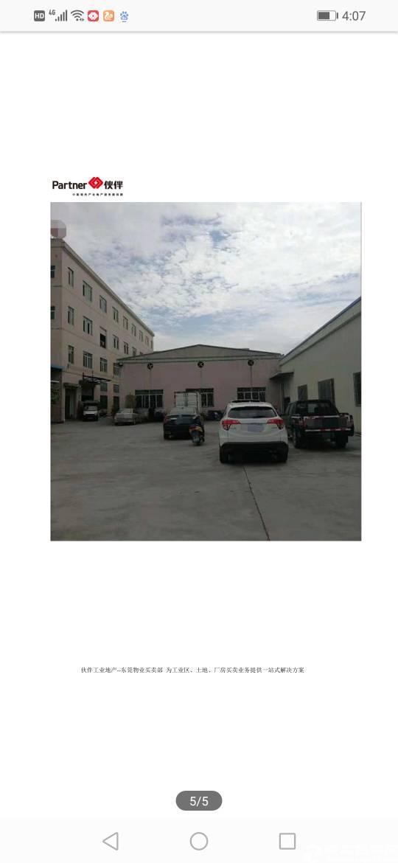 双证齐全石龙镇工商业中心占地2000建筑6500