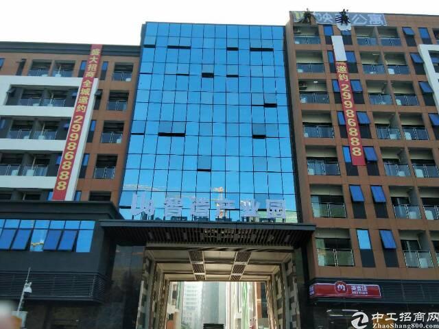 西乡航城大道骏翔u8超靓写字楼100平方起租租金58元