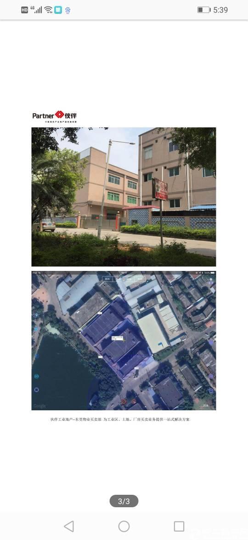 .高埗镇靠环城路占地2000,单一层砖墙到顶厂房1300平方