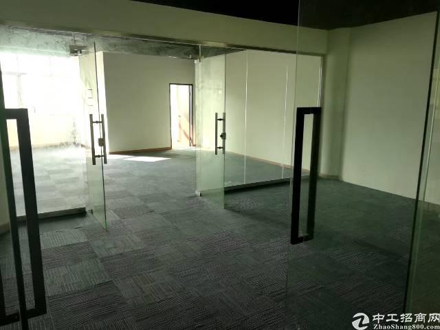 坂田杨美地铁口独院红本写字楼