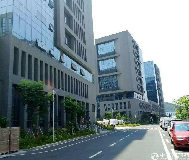 中国储能大厦整层云端办公360度景俯视科技园